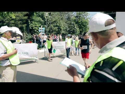 Сбербанк. Зеленый марафон 2015 (Ростов-на-Дону)