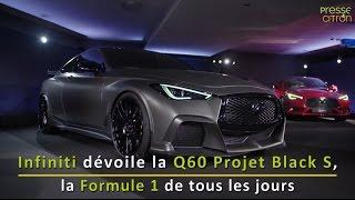 la dcouverte de l infiniti q60 projet black s