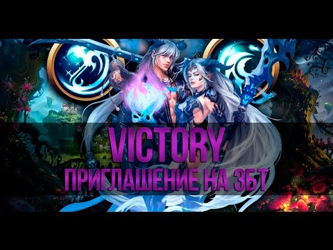 VICTORY PW 1.5.3