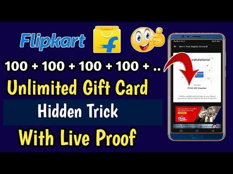 🔴 Flipkart Unlimited Gift Card Voucher Trick 2020 !! Flipkart Free Shopping Trick 2020 !! Flipkart /