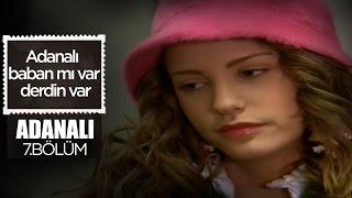 Sofia ve Komiser Yavuz'un Komik Atışması - Adanalı - 7.Bölüm