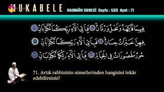 Mukabele Erhan Mete 27.cüz - Trt Dİyanet