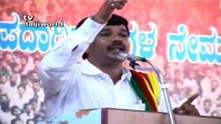 Mangalore: Muttappa Rai's  Jaya Karnataka.