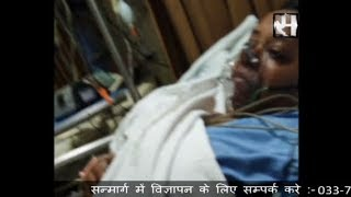 Sanmarg - Condition of The Lady After Accident at Metiabruz