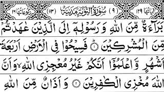 Surah At-Taubah Full || Sheikh Shuraim With Arabic Text (HD)|سورة التوبة|