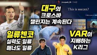 [8R리뷰&9R프리뷰] 이시간 올킬 축신 만기자