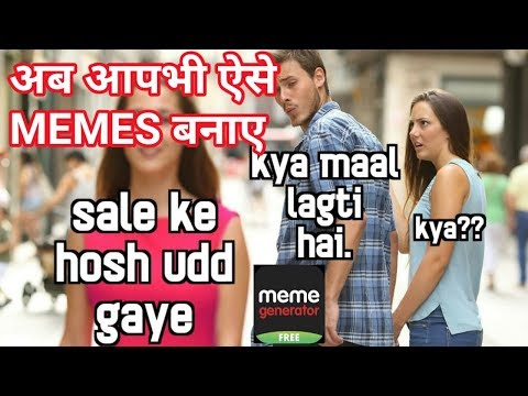 Meme Generator Free | Online MEMES Generator Mobile Application | Online Memes Maker Application