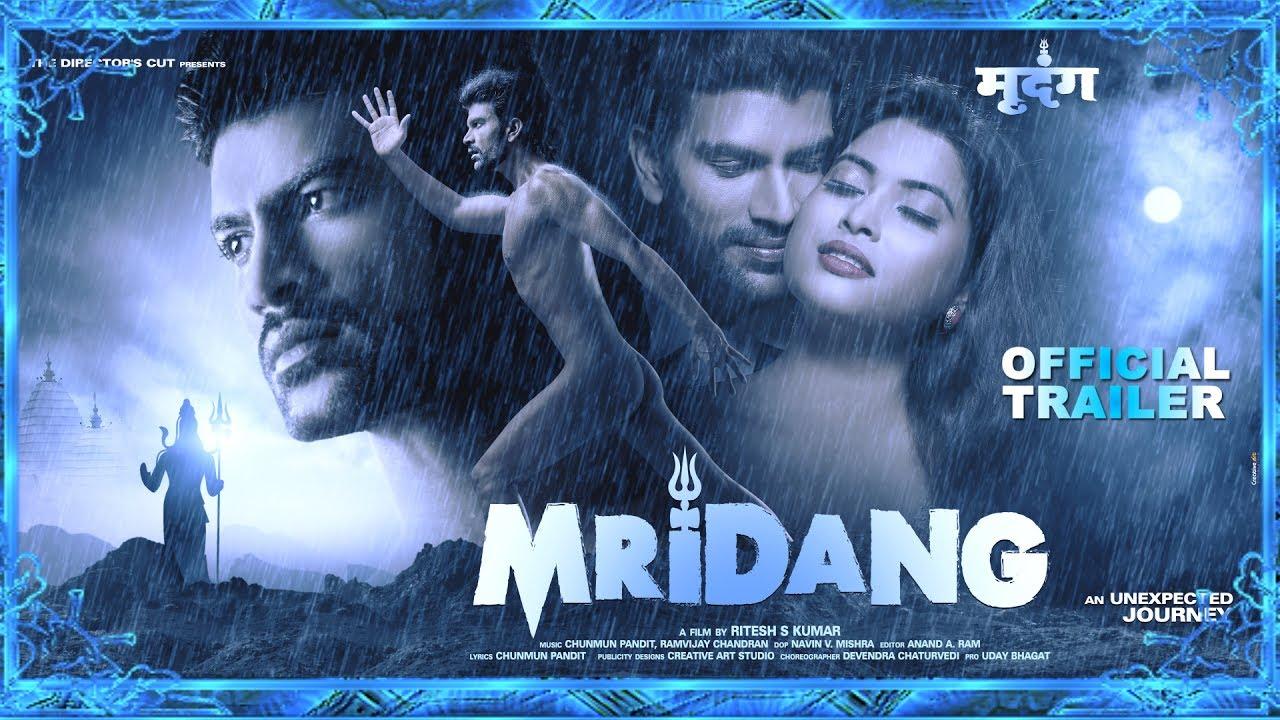 Mridang मृदंग - An Unexpected Journey | Official Trailer