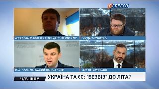 видео zhytomyr-online.com
