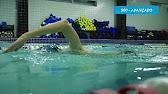 ca57b4c1e Maiô de natação adulto Loran Nabaiji - Exclusividade Decathlon - YouTube