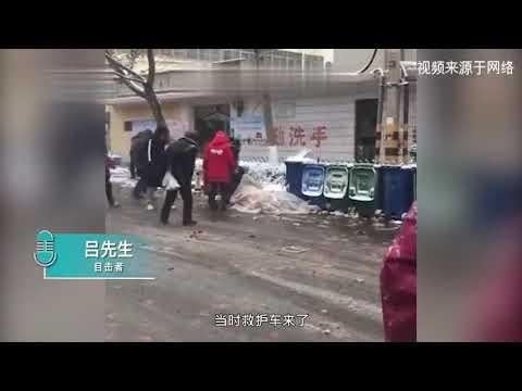 山东一环卫工人雪天倒在路边死亡 发现时已冻僵(图/视频)