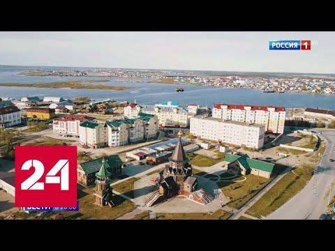 Новые возможности и перспективы: в Москве обсудили будущее Арктического региона - Россия 24