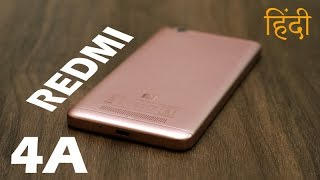 Redmi 4A review Hindi, gaming, camera sample and battery performance