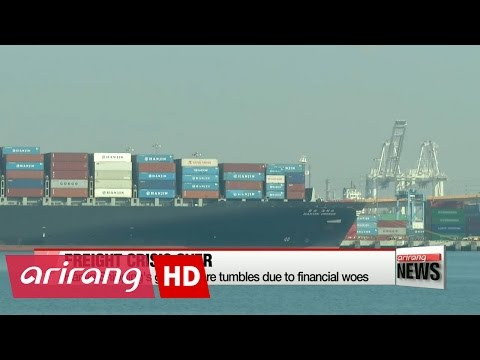Hanjin Shipping's global share tumbles due to financial woes