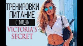 Влог 1 - Майами // Роми Стрейд а русском  // Romee Strijd