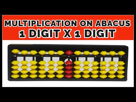 Multiplication Of 1 Digit By 1 Digit On Abacus    Abacus Tutorial    Abacus Multiplication 1 Digit