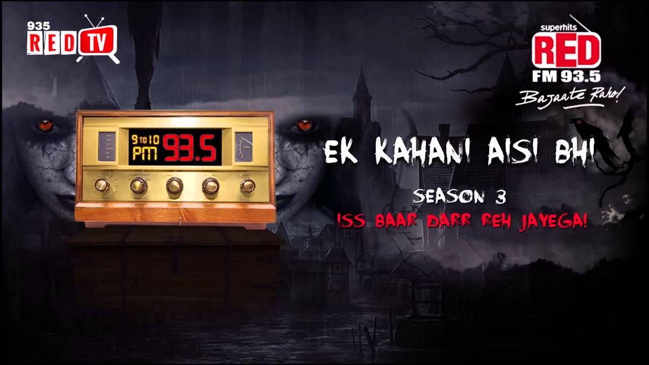 Download Ek Kahani Aisi Bhi - Season 3 - Episode 41