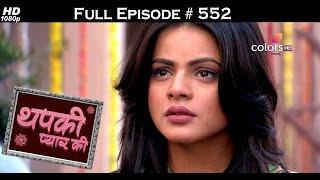 Thapki Pyar Ki - 17th January 2017 - थपकी प्यार की - Full Episode HD