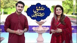 Ishq-e-Ramzan | Iftar Transmission | 14th Ramzan