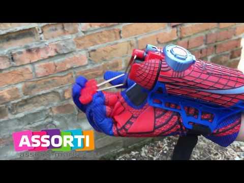 Перчатка Человека-Паука с паутиной