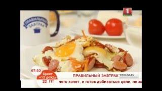 Яичница по-баварски с охотничьими колбасками