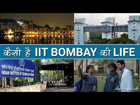 ऐसी है IIT Bombay की Life   Him Eesh Madaan