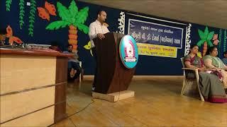 Speech of Surat collector shri Dhaval Patel - 2019