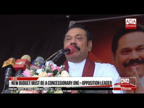 Ask MPs to object the constitution that divides the country - Mahinda (English)