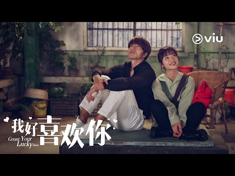 COUNT YOUR LUCKY STARS 我好喜欢你 | Jerry Yan 言承旭, Shen Yue 沈月 | Now on Viu  [ENG SUBS]
