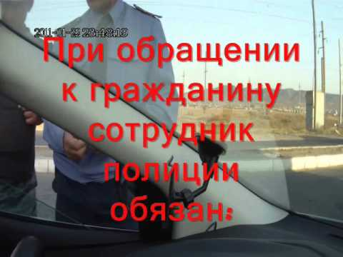 ГАИ Республика Дагестан!г Кизилюрт