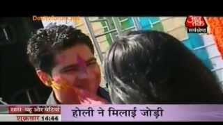 Yeh Rishta Kya Kehlata Hai - SBB - 26th February 2010