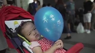 """香港举办""""守护孩子未来""""的集会"""