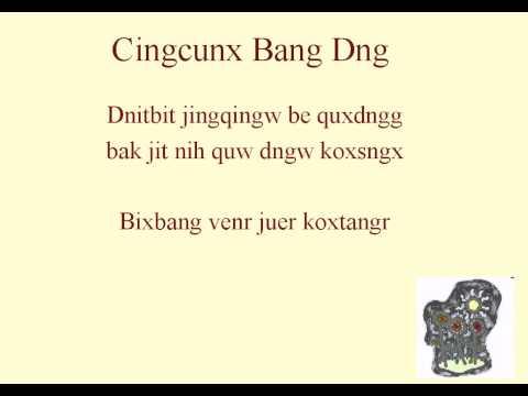 cingcunx bang dng (karaoke) - Serenata Rimpianto