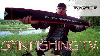 Новий Favorite Professional NEW PRF-732UL.Перший погляд+ рибалка