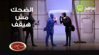 الضحك مش هيقف مع حمدي الميرغني