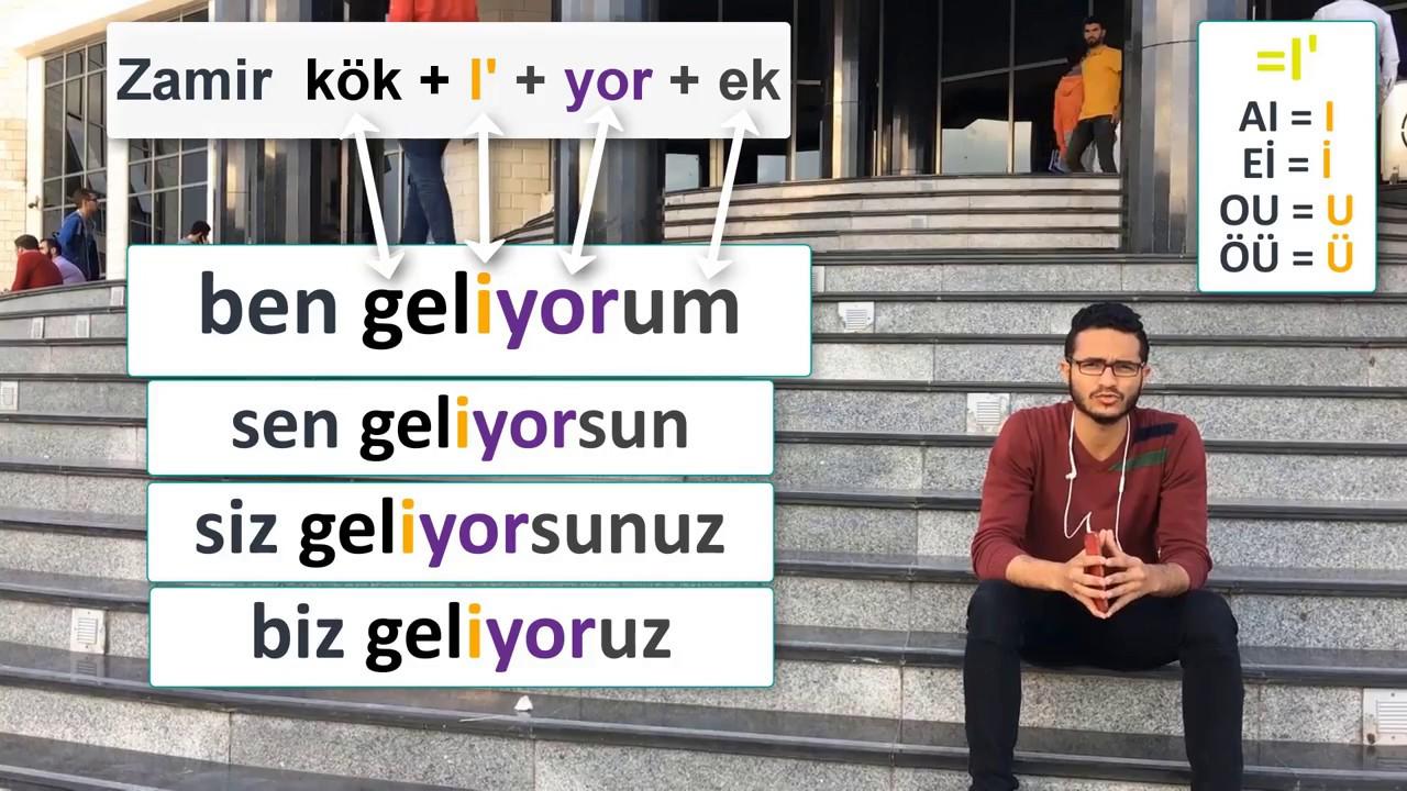 تعلم التركية من الاتراك | الفعل في الزمن الحاضر | الدرس الرابع (4)