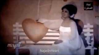 Najat Al Saghira - Fakra - نجاة الصغيرة - فاكرة