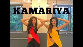 Baixar Kamariya Video Song | Nora Fatehi | Bollywood Dance | Nidhi Kumar ft. Dhruvi Shah