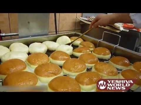 How To Make Sufganiyot - Chanukah Donuts | איך להכין סופגניות לחנוכה