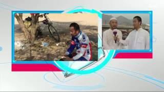 تفاعلكم: رحلة حاج من الصين إلى مكة على دارجة هوائية