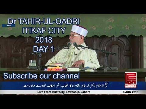 Dr Tahir Ul Qadri   Itikaf City   2018   Day 1
