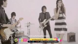 นิดนึง - พิจิกา (Pijika) [Official MV] HD