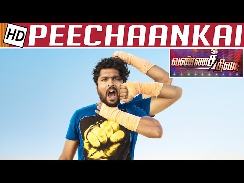Peechankai  Movie Review   RS Karthik And Anjali Rao   Ashok  Vannathirai   Kalaignar TV