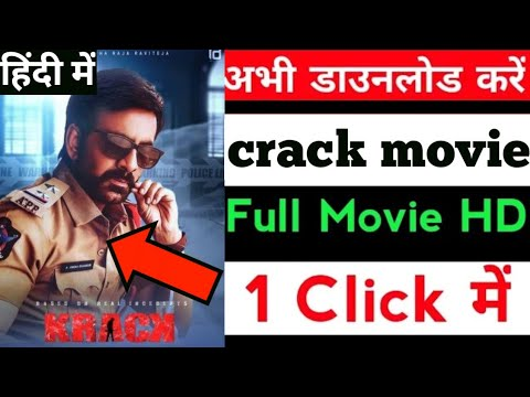 Download Crack movie Hindi dubbed me kaise download kare || download link crack full movie in Hindi ||