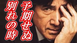 草刈正雄さんの過去と家族に訪れた悲しい出来事 本編をご覧ください。 ...