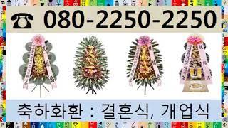 연중무휴 24시전국08…