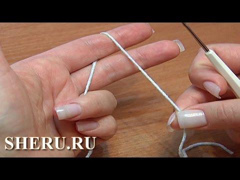 Crochet For Beginners урок 2 как держать нить в вязании крючком