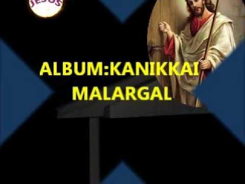 Christian Songs (14 Songs) - - Download Tamil Songs