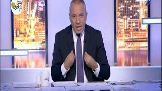 """أحمد موسى لوزيرة السياحة: """"شركة الترويج السياحي جابت كام سائح لمصر؟"""""""