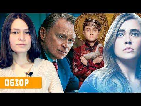 """""""Кобра"""", """"Чудотворцы"""" и """"Манифест"""": обзор сериалов"""